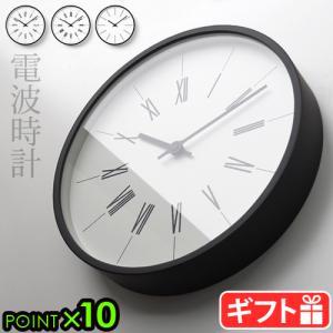 タカタ レムノス 時計台の時計 colock tower clock 送料無料 あすつく対応 ポイント10倍|plywood