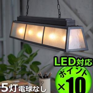 天井照明 5灯 ペンダントライト アートワークスタジオ グラスハウス5ペンダント 特典付き|plywood