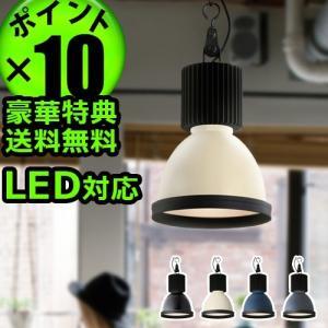 照明 led ARTWORKSTUDIO スタジオ ペンダント 1灯|plywood