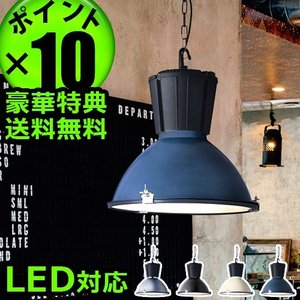 照明 led ARTWORKSTUDIO シェルターペンダント 2灯|plywood
