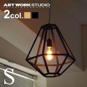 パンドラ ウッドペンダント S 電球付き AW-0488V|plywood