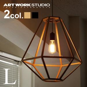 パンドラ ウッドペンダント L 電球付き AW-0489V|plywood