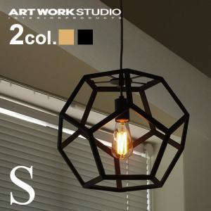 プリモ ウッドペンダント (S) 電球付き AW-0484V|plywood