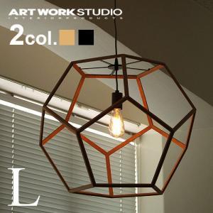 プリモ ウッドペンダント (L) 電球付き AW-0485V|plywood
