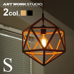 アナグラム ウッドペンダント S 電球付き AW-0486V|plywood