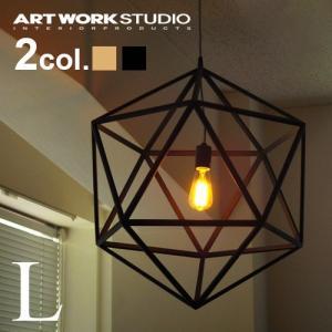 アナグラム ウッドペンダント L 電球付き AW-0487V|plywood