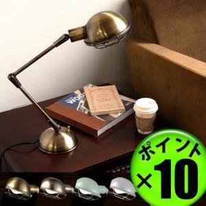 アートワークスタジオ ブロンクス デスクランプ [電球なし] ARTWORKSTUDIO Bronx-desk lamp AW-0348Z 送料無料 P10倍|plywood