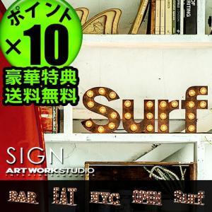 アートワークスタジオ サイン ARTWORKSTUDIO Sign  送料無料 ポイント10倍 あすつく対応 特典付き!|plywood