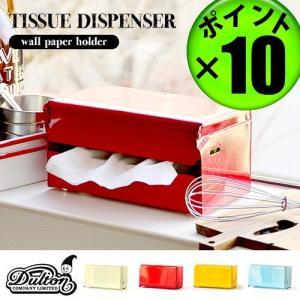 ダルトン ティッシュディスペンサー DULTON Tissue Dispenser (Wall Paper Holder) あすつく対応 ポイント10倍|plywood