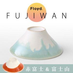 フロイド フジワン 富士碗 茶碗 桐箱入り Floyd FUJIWAN [ Him / Her ]|plywood