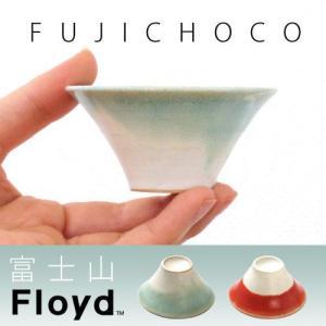 焼酎グラス 富士山 おちょこ Floyd FUJI CHOCO フロイド フジチョコ  2個セット 桐箱入|plywood