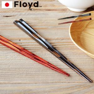 箸 フロイド フォーク&ナイフ チョップスティック Floyd Fork&Knife ChopSticks メール便OK|plywood
