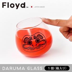 フロイド ダルマグラス[1個] Floyd DARUMA GLASS 1PC あすつく対応|plywood