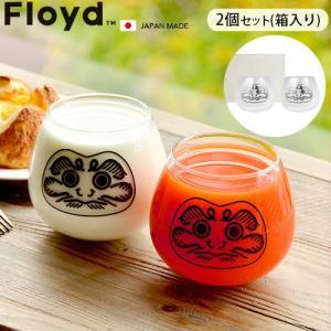 フロイド ダルマグラス 箱入り [2個セット] Floyd DARUMA GLASS SET あすつく対応|plywood