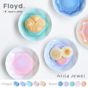 豆皿 小皿 有田焼 皿 おしゃれ アクセサリートレイ 有田ジュエ Arita Jewel|plywood
