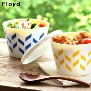 お弁当箱 保存容器 フロイド ソロ デリカップ|plywood