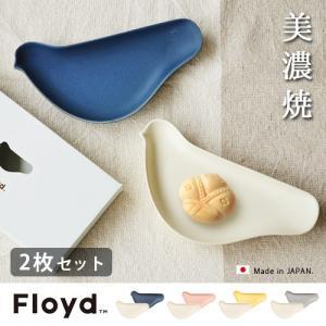 Floyd Torizara フロイド トリザラ [2枚セット]|plywood