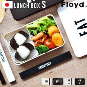 弁当箱 一段 フロイド ラベルド ランチボックス Sサイズ 600ml|plywood