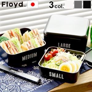 Floyd ラベルドスタッカブルボックス Labeled Stackable Box 日本製 [ 3サイズSET ] フロイド ランチボックス|plywood