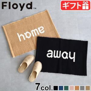 玄関マット 室内 北欧 おしゃれ フロイド ホーム & アウェイ ラグ Floyd FL24 70×50cm|plywood