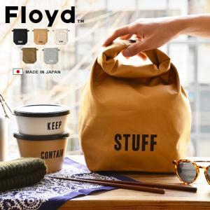 お弁当袋 ランチバッグ フロイド スナップバッグ|plywood