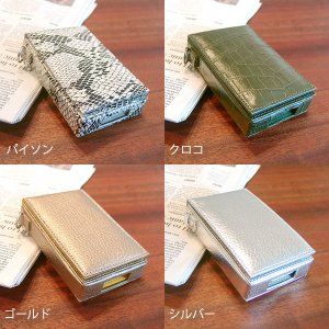 utoo iPodケース [セール SALE]|plywood