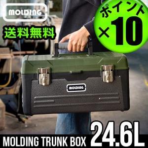 収納ボックス フタ付き おしゃれ 道具箱 molding トランクツールボックス 24.6L|plywood