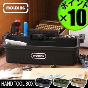 道具箱 ブリッド モールディング ハンド ツール ボックス P10倍|plywood