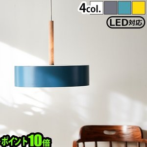 照明 オリカ ランプ 3バルブ ペンダント plywood