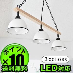 照明 BRID GENDER WOOD ROD 3ペンダントランプ|plywood