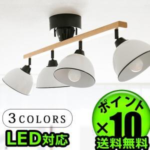 照明 BRID GENDER WOOD ROD 4シーリングランプ|plywood