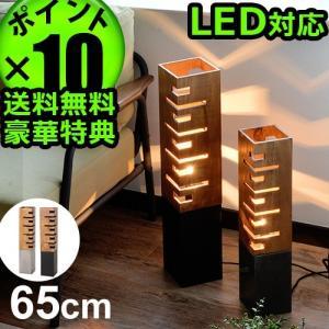 テップス フロアーランプ [E26 H65cm]|plywood
