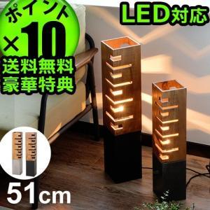 テップスフロアーランプ [E17 H51cm]|plywood