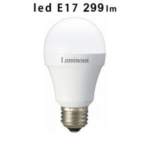 Luminous LED ドウシシャ ≪ E17/310lm ≫ 25W相当  [電球色 CM-A25GML] LEDクリプトン電球|plywood