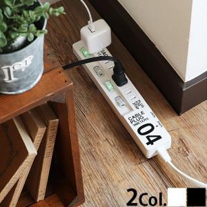 ケーブルプラグ 4個口 CABE PLUG 04 あすつく対応 ポイント10倍|plywood
