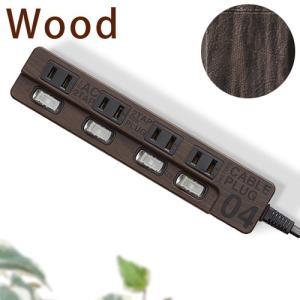 ケーブルプラグ 4個口 CABE PLUG 04 [ウッド]|plywood
