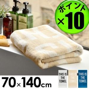 バスタオル 大判 厚手 柄 THIS IS THE TOWEL [ 70×140cm ] P10倍|plywood