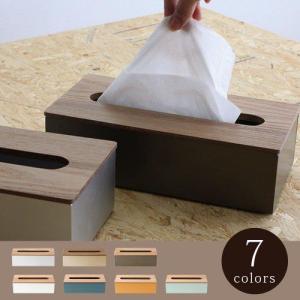 ティッシュケース ティッシュカバー ティッシュボックス アルミ & ウッド ティッシュケース ALUMI & WOOD TISSUE CASE|plywood