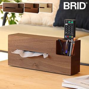 cocoshi ウッド ティッシュケース Wood Tissue Case|plywood
