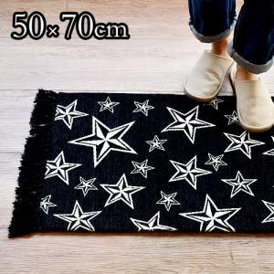 スターフリンジ ラグ 50×70cm STAR FRINGE RUG 送料無料(沖縄・離島除く)|plywood
