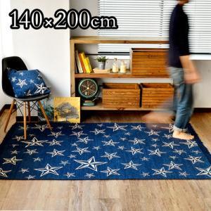スターフリンジ ラグ 140×200cm STAR FRINGE RUG 送料無料 P10倍|plywood