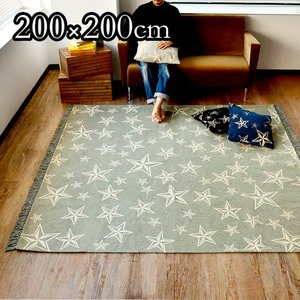 スターフリンジ ラグ 200×200cm STAR FRINGE RUG 送料無料 P10倍|plywood