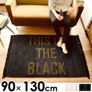 フリンジラグ [ 90×130cm ] THIS IS THE WHITE / BLACK 送料無料 P10倍|plywood