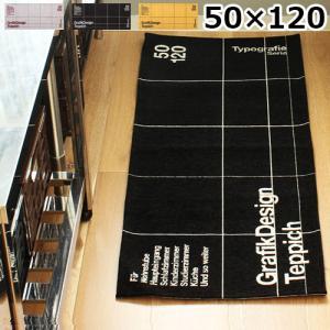 タイポグラフ グリッド ラグ [50×120cm]|plywood