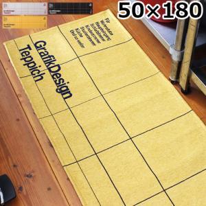 タイポグラフ グリッド ラグ [50×180cm]|plywood