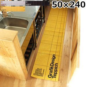 タイポグラフ グリッド ラグ [50×240cm]|plywood