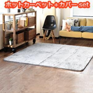 ホットカーペット&フロストラグ Frost Rug [190×190]|plywood