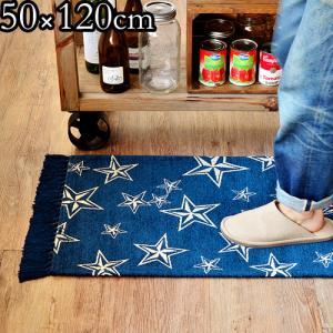 スターフリンジ キッチンマット 50×120cm STAR FRINGE KITCHEN MAT P10倍|plywood