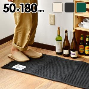 キッチンマット おしゃれ フリンジ ワッフル織り キッチンマット FRINGE WAFFLE BASIC KITCHEN MAT [ 50×180cm ] 送料無料 P10倍|plywood