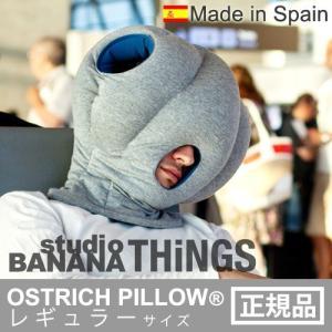 枕 オーストリッチピロー レギュラーサイズ Ostrich Pillow 正規品 P10倍|plywood